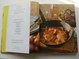 Кулинарный шедевр за 30 минут., фото №4