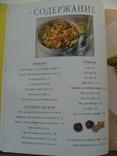 Кулинарный шедевр за 30 минут., фото №6