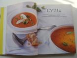 Кулинарный шедевр за 30 минут., фото №7