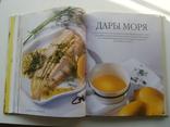 Кулинарный шедевр за 30 минут., фото №10