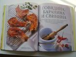 Кулинарный шедевр за 30 минут., фото №12
