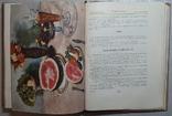 Українські страви, фото №11