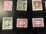 Марки Китая, фото №8