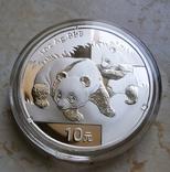 10 юаней 2008 года, фото №2