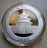 10 юаней 2008 года, фото №3