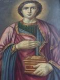 Икона Пантелеймона, фото №8
