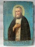 Святой преподобный Серафим Саровский, фото №2