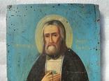 Святой преподобный Серафим Саровский, фото №4