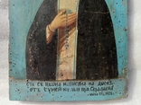 Святой преподобный Серафим Саровский, фото №5