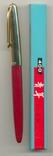 Ручка з ірідієвим пером. Кітай. 1970-ті роки, фото №2