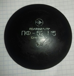 Обєктив СССР, фото №2