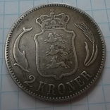 Дания 2 кроны, 1875, фото №3