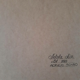 Картина/ живопис/ абстракція Fluid Art #81 acrylic, фото №13