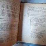 Солодке печиво 1968р., фото №5