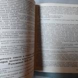 Секреты поваров русских царей, фото №5