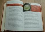 Чай. Издательство Жигульского. 2002, фото №6