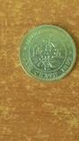 5 центов 1899 г. Гонк - Конг. Королева Виктория., фото №2