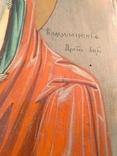 Владимирская Пр.Богородица.2, фото №6
