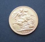 Монета Великой Британии 1 фунт (соверен) 1890 г., фото №3