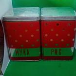 Банки (емкости) жестяные для сыпучих продуктов (круп) ссср, фото №3