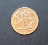 Золотая монета Полсоверена 1896 г. Королева Виктория, фото №5