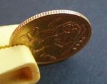 Золотая монета Полсоверена 1896 г. Королева Виктория, фото №6