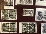 Марки ссср с надпечатками Украины, фото №5