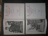 Школа изобразительного искусства 7 и 8 тома.1966 год., фото №4