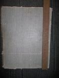 Школа изобразительного искусства 8 том.1963 год., фото №9
