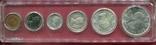Канада 1964 Официальный набор серебро, фото №3