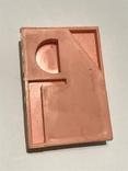Сувенир брелок книжечка ну погоди 5 серия, фото №12