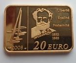 20евро, 2008 - Франция тираж 500 шт., фото №5