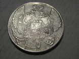 12 рублей 1834 год копия, фото №4