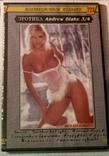 DVD диски с фильмами 5 штук, фото №3
