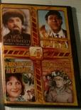 DVD диски с фильмами 5 штук, фото №7