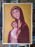 """Богородица"" к.м. 85х61см. 1997 г. Вл. Афанасьев, фото №2"