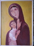 """Богородица"" к.м. 85х61см. 1997 г. Вл. Афанасьев, фото №3"
