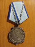 Медаль Адмирал Ушаков медаль Ушакова копия, фото №2