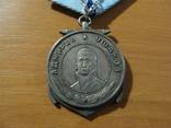 Медаль Адмирал Ушаков медаль Ушакова копия, фото №3