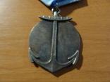 Медаль Адмирал Ушаков медаль Ушакова копия, фото №5