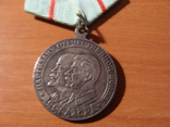 Медаль Партизану Отечественной Войны 1 степени КОПИЯ, фото №5