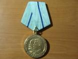 Медаль Партизану Отечественной Войны 2 степени КОПИЯ, фото №2