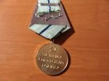 Медаль Партизану Отечественной Войны 2 степени КОПИЯ, фото №4