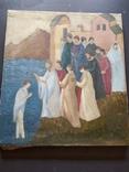 """""""Крещение"""" х.м. 51х45 см. НХ, фото №7"""