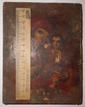 Образ Пресвятой Богородицы, подокладная, фото №3