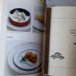 Методика приготування японських блюд (англ. мова), фото №2