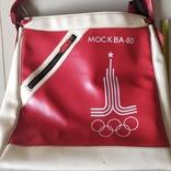 """Сумка, """"олимпиада 80"""", 1979 г., фото №2"""