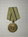 Медаль за оборону Севастополя, копия, фото №2