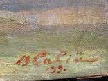 Ранний соцреализм СССР Вожди 1939 год, Заслуженный деятель искусств УССР, фото №4