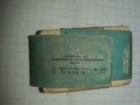 Набор спичечных этикеток 100 штук 1976 год, фото №4